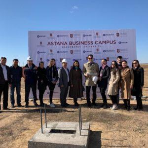 Закладка первого камня Astana Business Campus