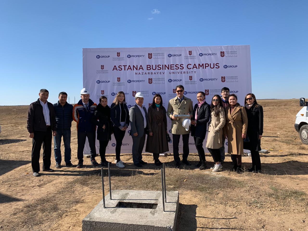 You are currently viewing Закладка первого камня Astana Business Campus