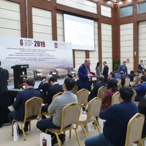 III Нетворкинг Конференция Astana Business Campus