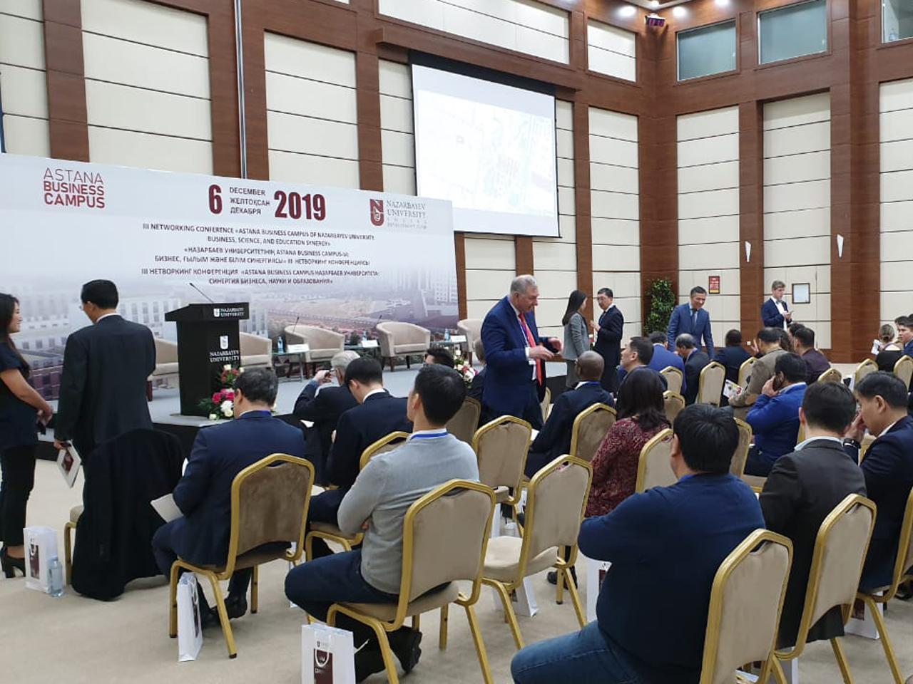 You are currently viewing III Нетворкинг Конференция Astana Business Campus